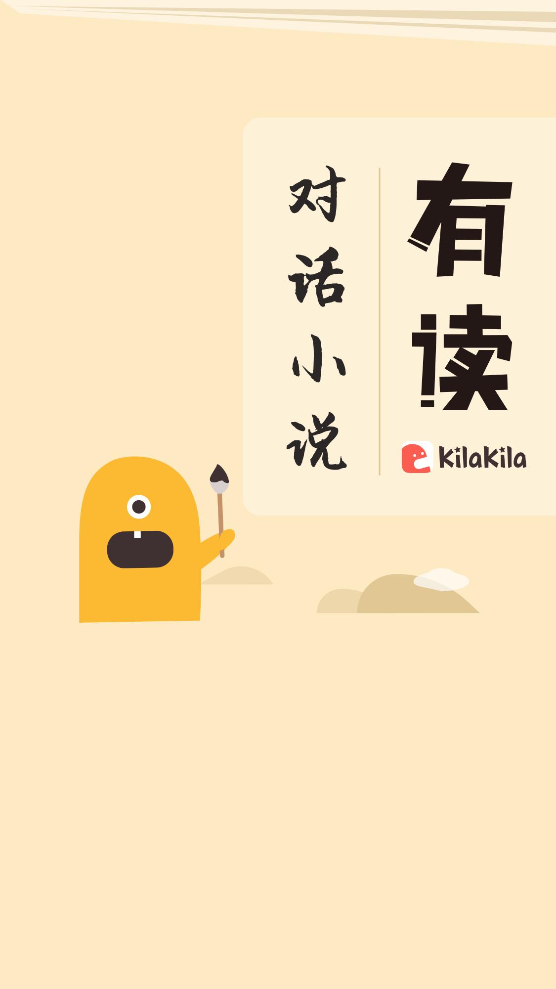 【信白】我怀疑我宿舍和隔壁宿舍有六个基佬-KilaKila直播