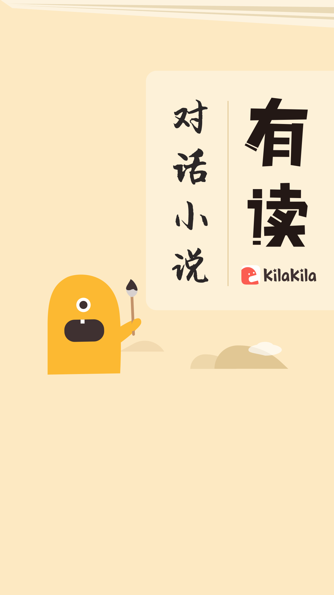 奶破团深夜激情聊天群-KilaKila直播