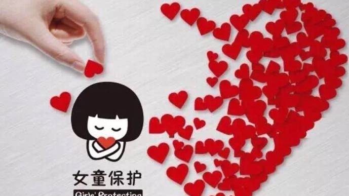 蔡徐坤姐姐团_Kunsland的直播间